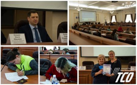 Участие в открытой региональной межвузовской олимпиаде «Золотой фонд Сибири» - «ФИНАНСОВАЯ ГРАМОТНОСТЬ»