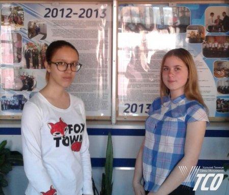 Участие в областной олимпиаде по математике