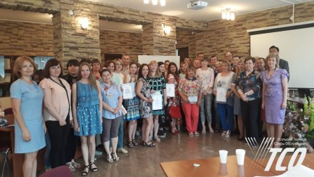 Участие в заключительном заседании Школы начинающего специалиста Ангарско-Черемховской территории