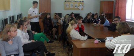 """Мероприятия к Всероссийскому уроку """"Экология и энергосбережение"""""""