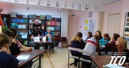 Творческая встреча студентов техникума с усольскими поэтами