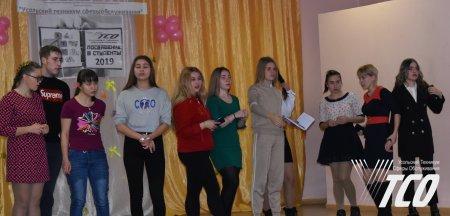 Посвящение в студенты первокурсников Усольского техникума сферы обслуживания техникума