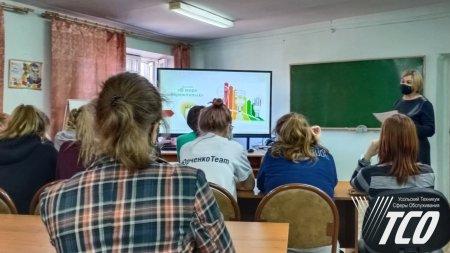 Урок-игра «В мире бережливых в рамках Всероссийского фестиваля энергосбережения #ВместеЯрче