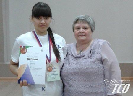 Третье место на IV Региональном Чемпионате «Абилимпикс» в компетенции «Портной»